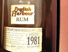English Harbour Rum 25 years
