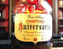 Pampero Aniversario Reserva Exclusiva