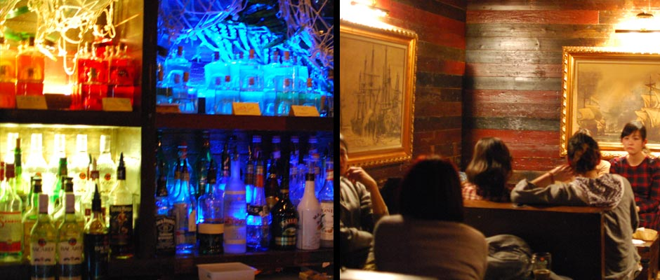 Rhumerie Bounty Bar Shanghai