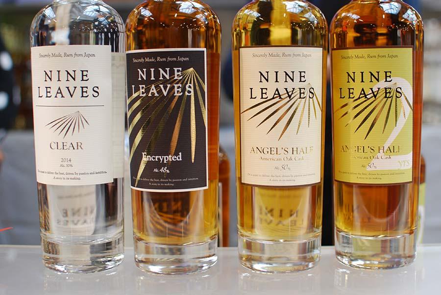 nine-leaves-20161015_113948
