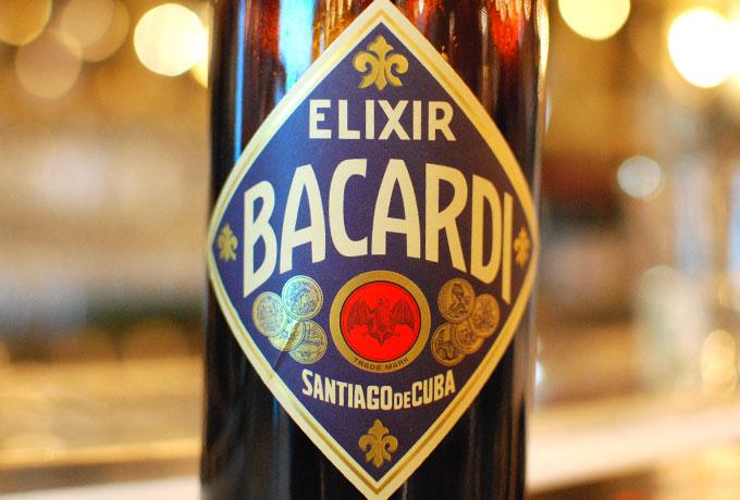 bacardi-elixir-photo01