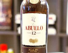 Ron Abuelo Gran Reserva 12