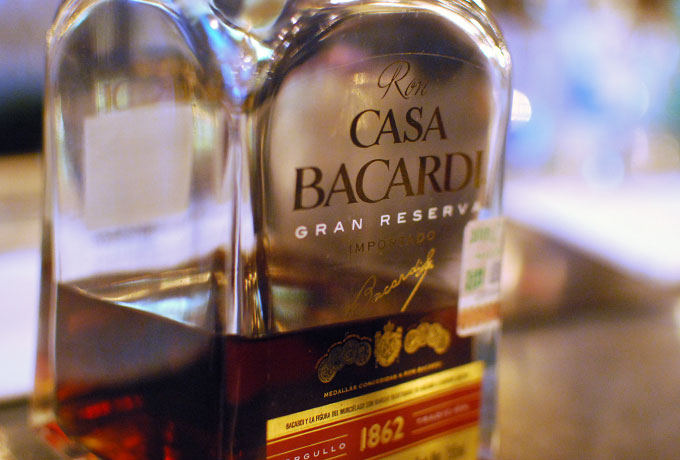 ron-casa-bacardi-gran-reserva-photo01
