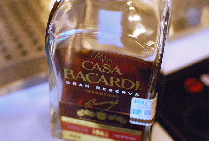 ron-casa-bacardi-gran-reserva-photo02