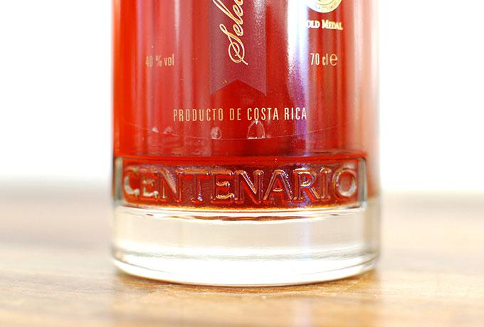 ron-centenario-20-addional-photos-03