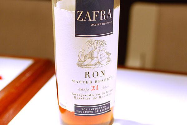 Ron Zafra 21