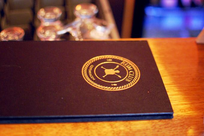 rum-club-copenhagen_20150728_170130