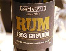 Samaroli Grenada 1993